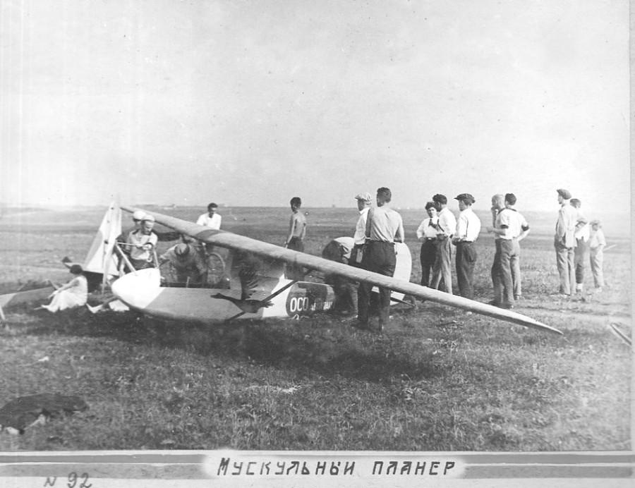 Новочеркасский индустриальный институт, 1936 г. Отчетный альбом. часть 3