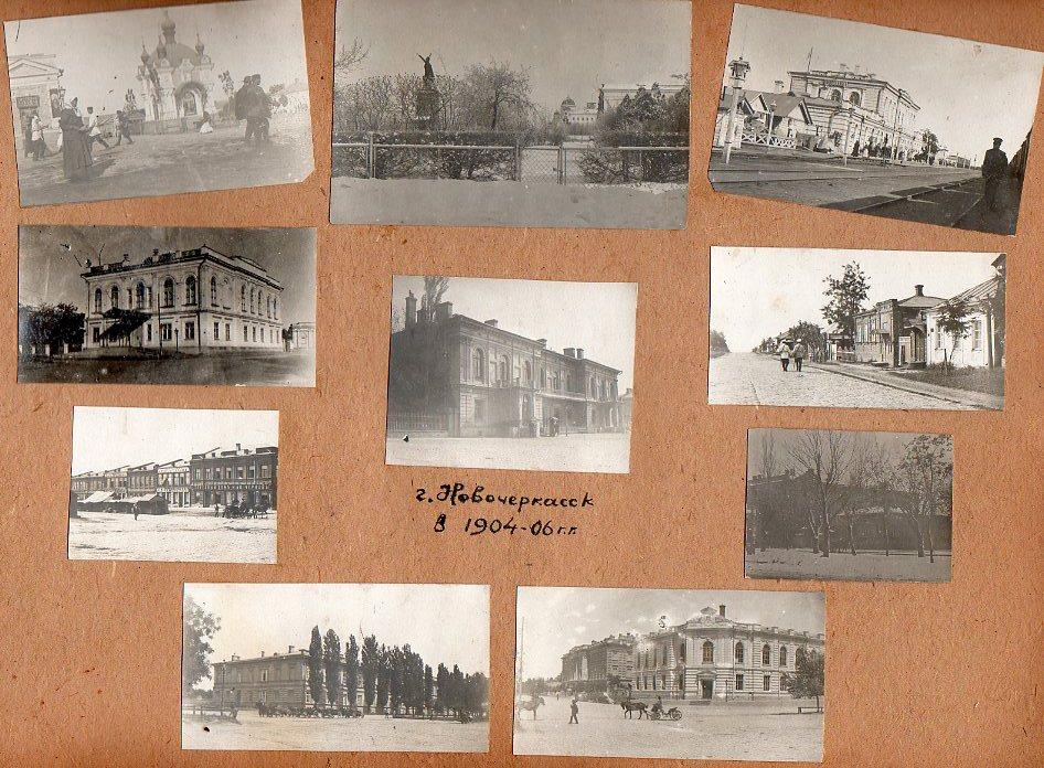 новочеркасск в фотографиях история