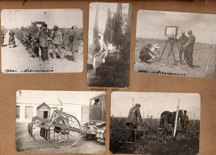 Альбом Н .Пемова. Новочеркасск, 1937-1940 годы