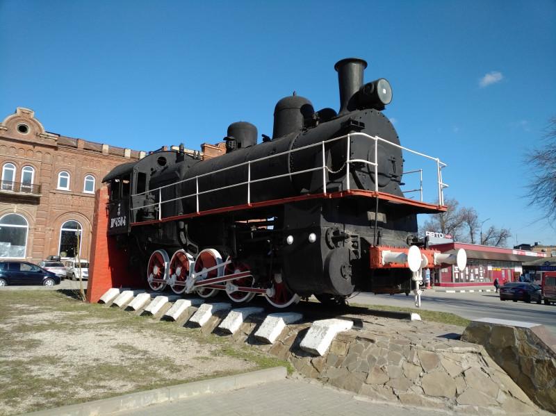 Вокзал Таганрог-2