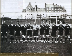 футбол 1912