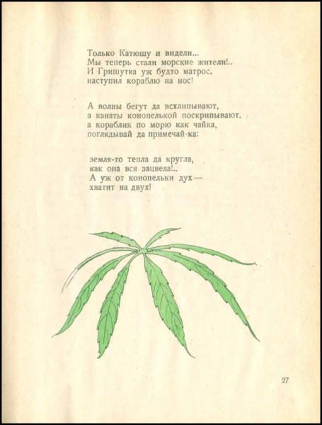 Стр. 27