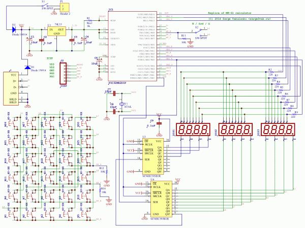 replica61-schematics
