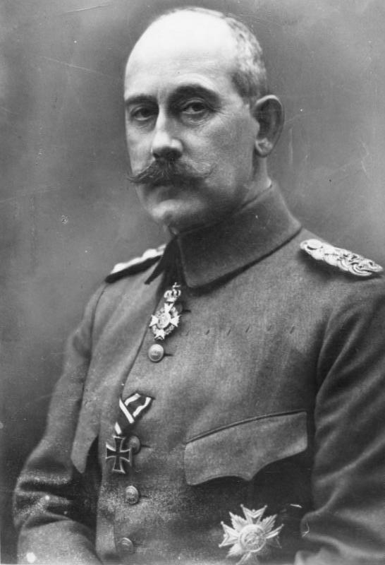 Рейхсканцлер Германской империи (3 октября — 9 ноября 1918 года) Максимилиан Баденский