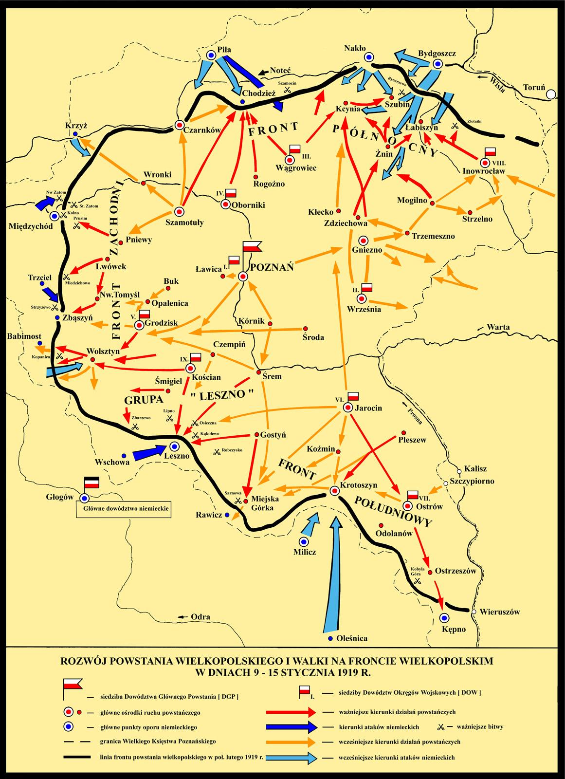Развитие восстания и бои 9-15 января 1919 г.