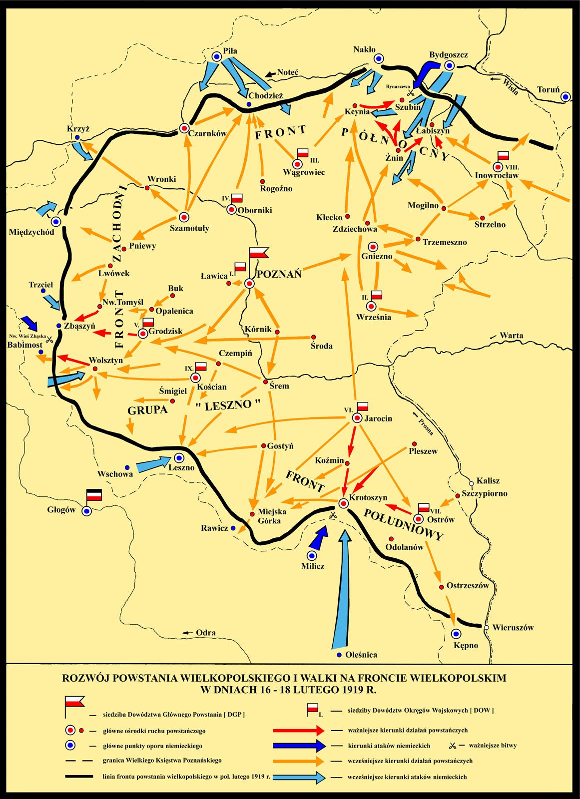 Развитие восстания и бои 16-18 февраля 1919 г.