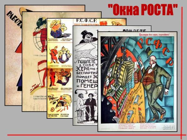 0005-005-Okna-ROSTA