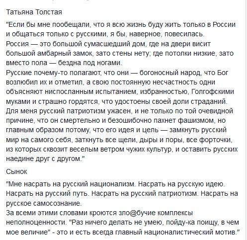 Савченко намерена заняться законотворчеством прямо в тюрьме, - адвокат - Цензор.НЕТ 9602