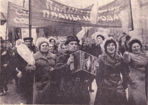 Знамя Ленина, 10.11.1981 г._0004_RESIZED_TO_3584x2541