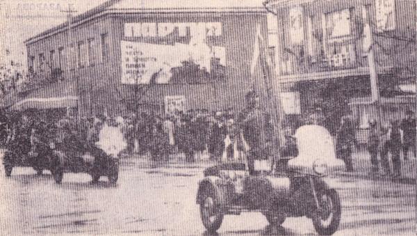 Знамя Ленина, 10.11.1985 г._0001_RESIZED_TO_3607x2041