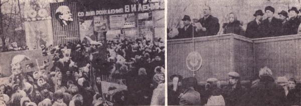 Знамя Ленина, 11.11.1969 г._0001_RESIZED_TO_6319x2243