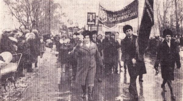 Знамя Ленина, 11.11.1975 г._0002_RESIZED_TO_3743x2081
