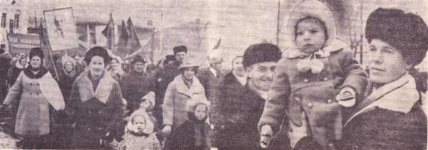 Знамя Ленина, 11.11.1975 г._0003_RESIZED_TO_4871x1718