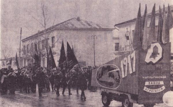 Знамя Ленина, 12.11.1974 г._0001_RESIZED_TO_3569x2224