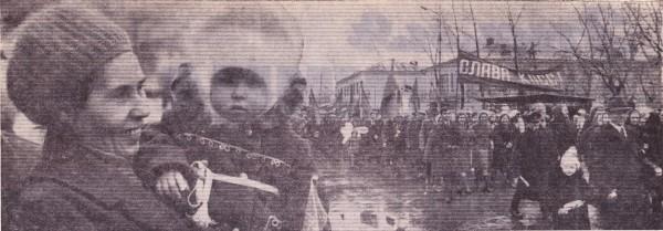 Знамя Ленина, 12.11.1974 г._0002_RESIZED_TO_6146x2147