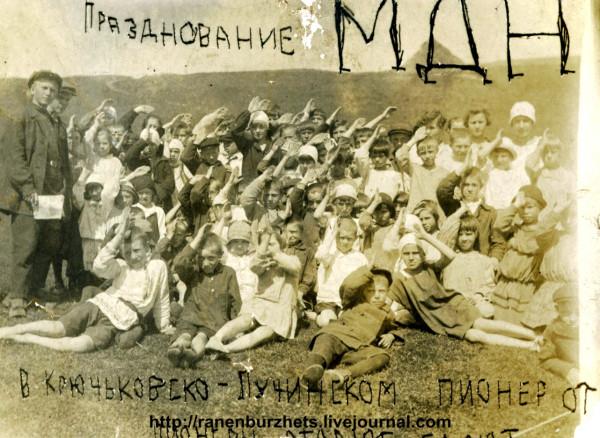 Пионерская организация. (6)
