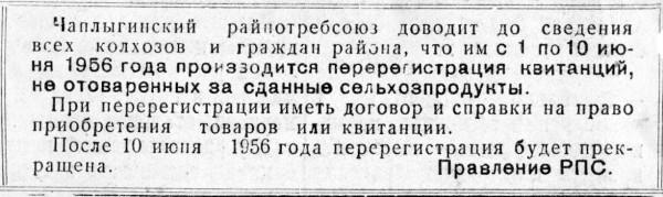 КЛ 6.06..1952.г