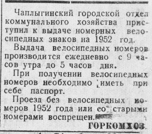 КЛ 9.05.1972.г