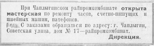 КЛ 12.09.1952.г - копия