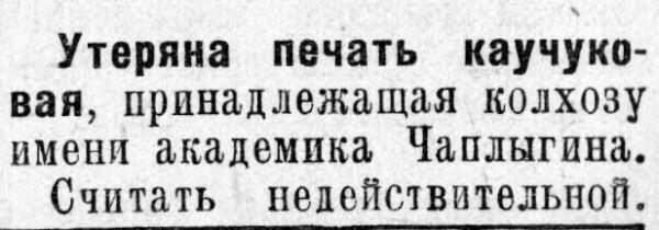 КЛ 14.12.1952.г - копия (2)