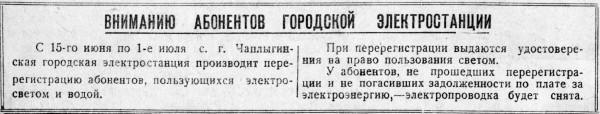КЛ 18.06.1952.г - копия (2)