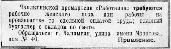 КЛ 18.06.1952.г - копия