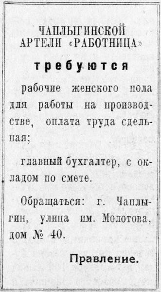 КЛ 20.06.1952.г
