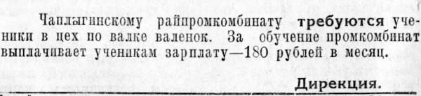 КЛ 26.09.1952.г - копия (2)