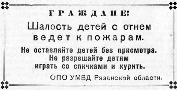 КЛ 26.09.1952.г - копия