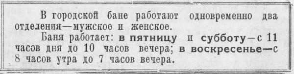 КЛ 26.11.1952.г - копия (2)