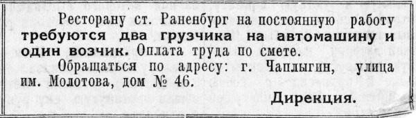 КЛ 26.11.1952.г - копия (3)