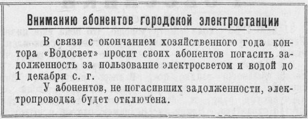 КЛ 26.11.1952.г - копия