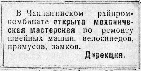 КЛ 30.11.1952.г - копия