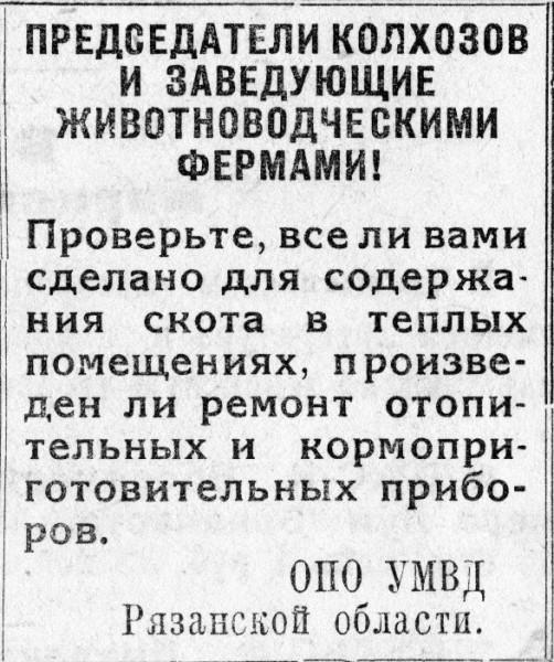 КЛ 30.11.1952.г