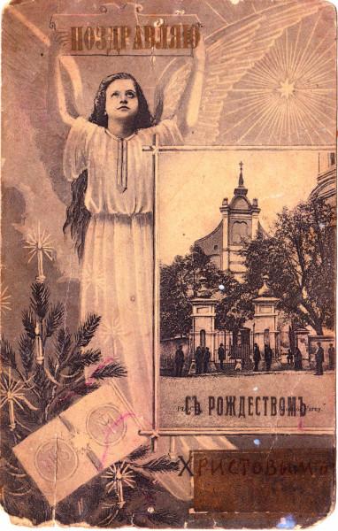 открытка_0001_1