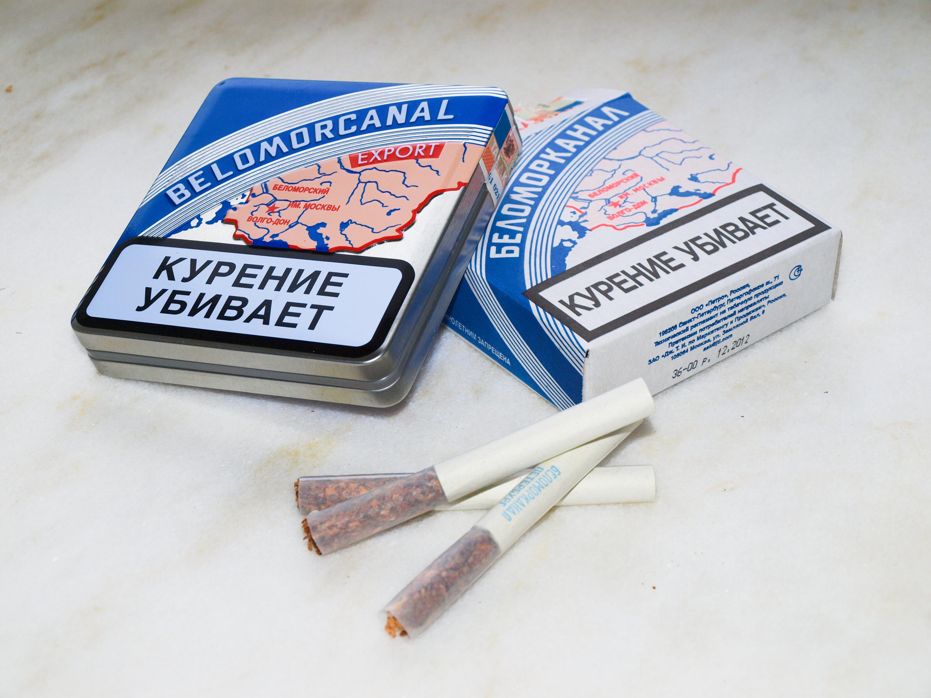 Беломорканал-2 февраля 09, 2013