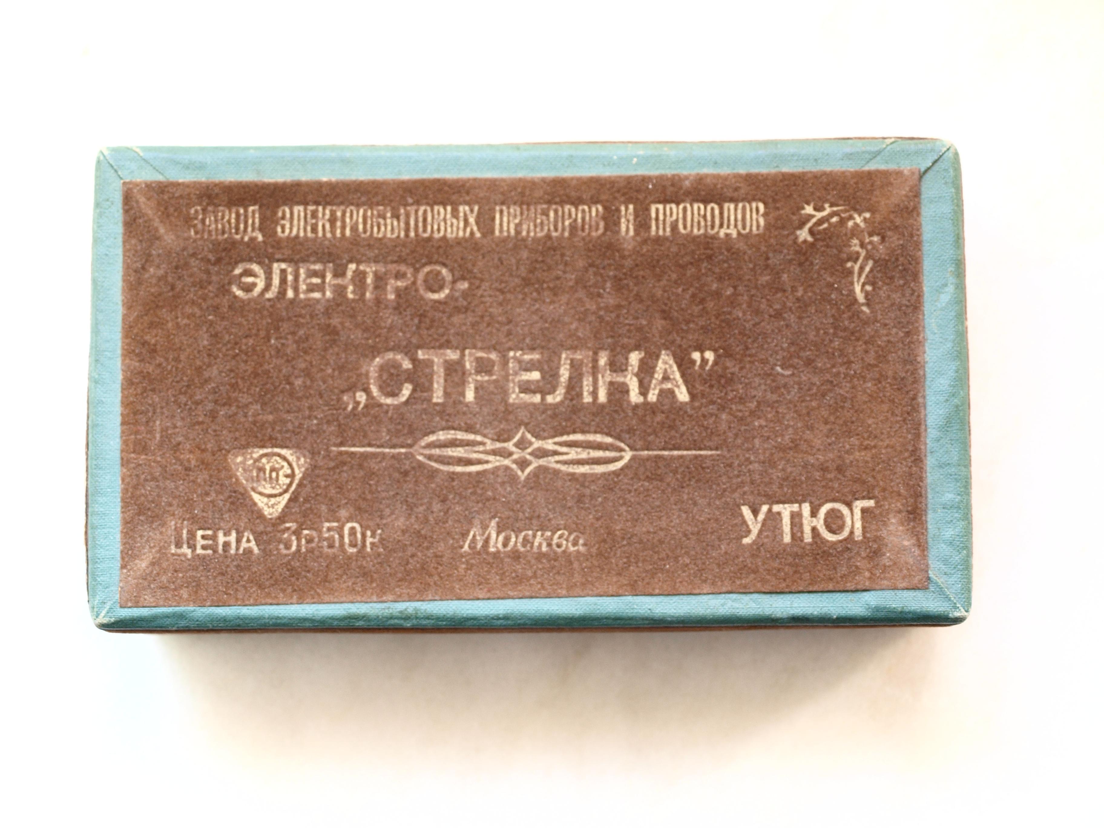P5148394