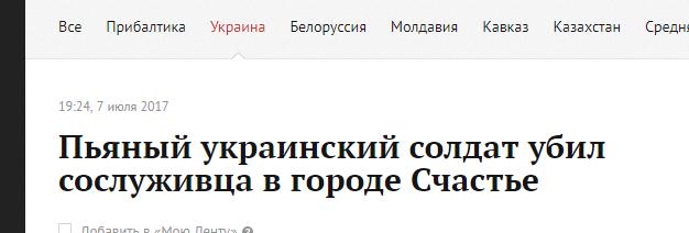 Армия алкоголиков: представитель ВСУ рассказал о специальных ротах (новости Украины)