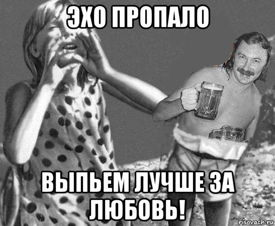 risovach.ru (5)