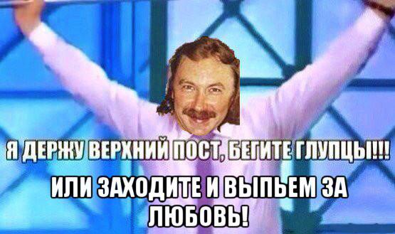 risovach.ru (9)