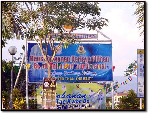 Kejohanan Taekwondo MRSM seMalaysia