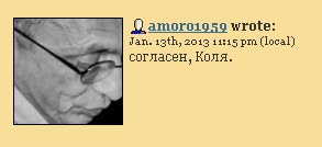 2013-01-13_212517