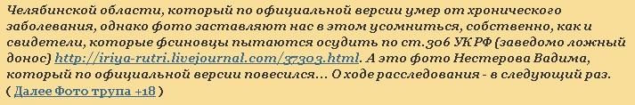 2013-02-16_114507