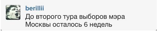 2013-08-11_165418