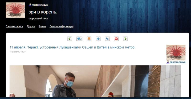 """скан журнала """"Зри в корень"""""""