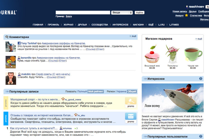 1-Снимок экрана 2013-01-16 в 12.25.12