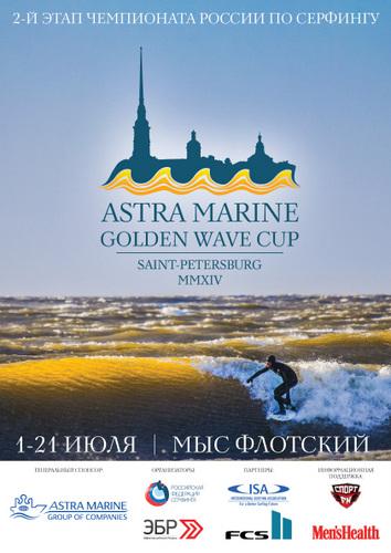 Astra-marin-GWC-015