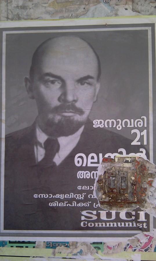 4. Афиши с вождем в Керале