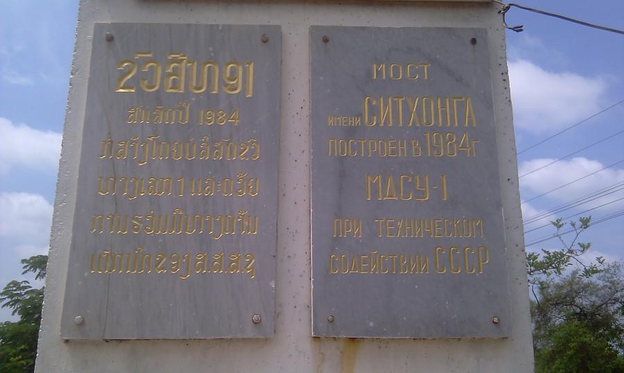 18 Минуты патриотической гордости))