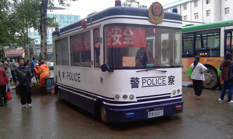 01 Полицейский покемономобиль, Куньминь